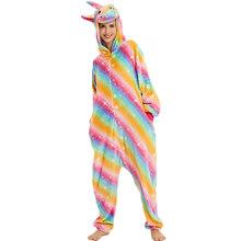 Женский костюм для косплея, Студенческая форма с животными, дамский костюм бебидолл, платье для мужчин, костюм для костюмированной вечеринк...(Китай)
