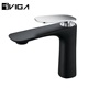 China Supply Customized Waterfall Bathroom Single Handle Black Basin Sink Faucet