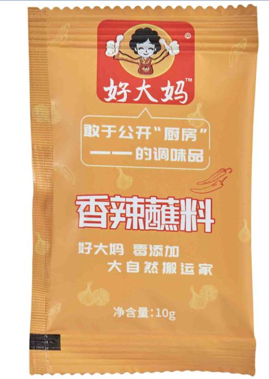 Paprika powder for Korean kimichi and bacon