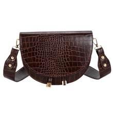 Роскошные сумки через плечо с крокодиловым узором для женщин, полукруглые сумки-мессенджеры, Сумки из искусственной кожи, сумки через плечо...(Китай)