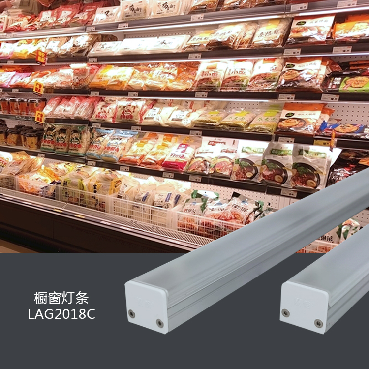 Foods Display Case Shelf LED Rigid Strip Light