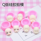 Silicone Doll Doll Q Version Face Mold Turning Sugar Ultralight Clay Manual DIY Silicone Doll Mold