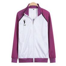 Аниме футболка! Haikyuu TEMPORADA 3 Shiratorizawa Gakuen Wakatoshi Ushijima Косплей Uniforme Traje Chaqueta спортивная одежда (куртка и брюки)(Китай)