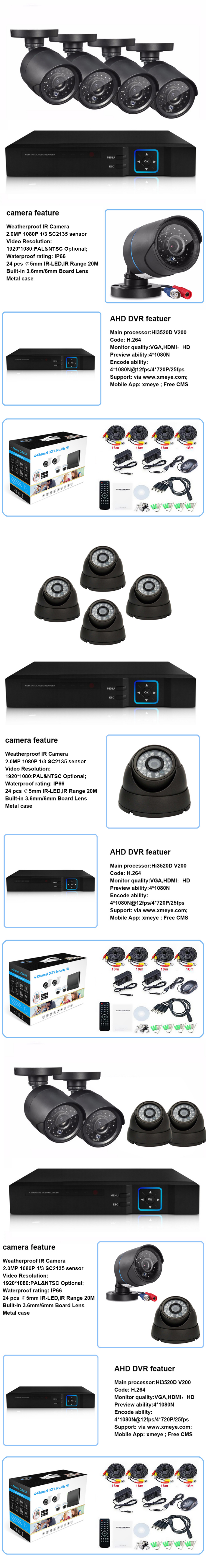 1080P 4ch AHD bullet/dome HD Outdoor/indoor Home Security Camera System h264/h265 Monitoring DVR kit