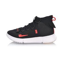 (Код Break) Li-Ning Мужская эссенция II WS Баскетбольная обувь для отдыха Удобная подкладка li ning мягкая Спортивная обувь Кроссовки AGBP029 XYL230(Китай)