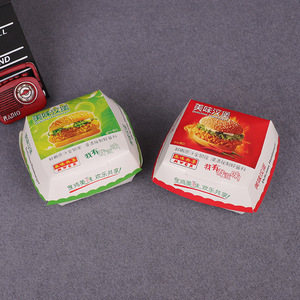 fast cardboard burger for food package printing takeaway Paper hamburger box