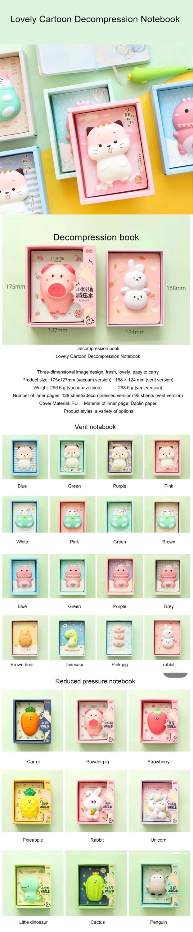 Vent decompression cute unicorn stationery students squeezing custom daily planner a5 leather gift book korean notebook