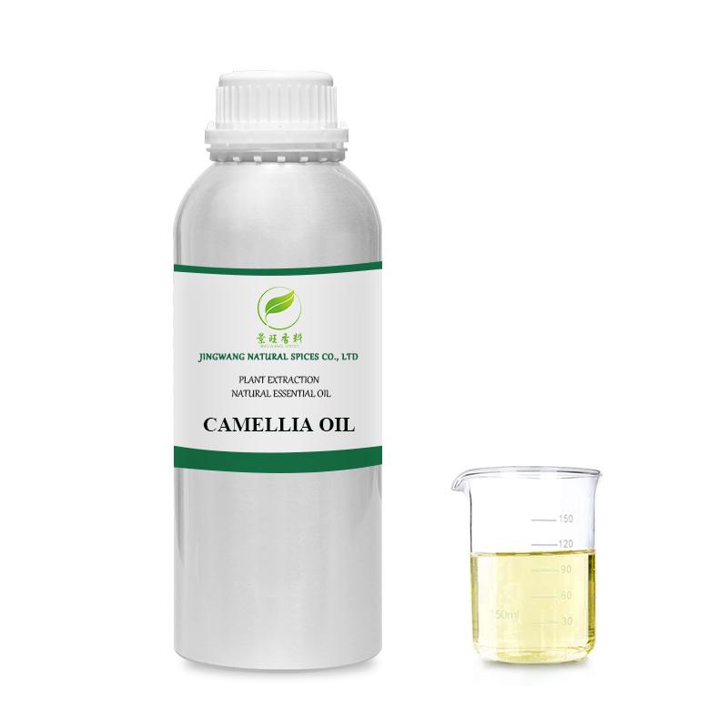 Холодное прессованное съедобное масло камелии Japonica масло семян