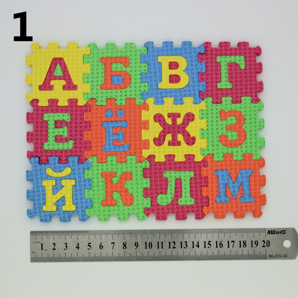 Hot Sale Children EVA Foam Ecological Russian Alphabet Puzzle
