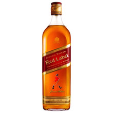 Johnnie Walker Blauw/Rood/Zwart Label Oude Scotch Whisky