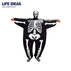 Amazon hot sale funny party adult men size cosplay skeleton inflatable halloween costume