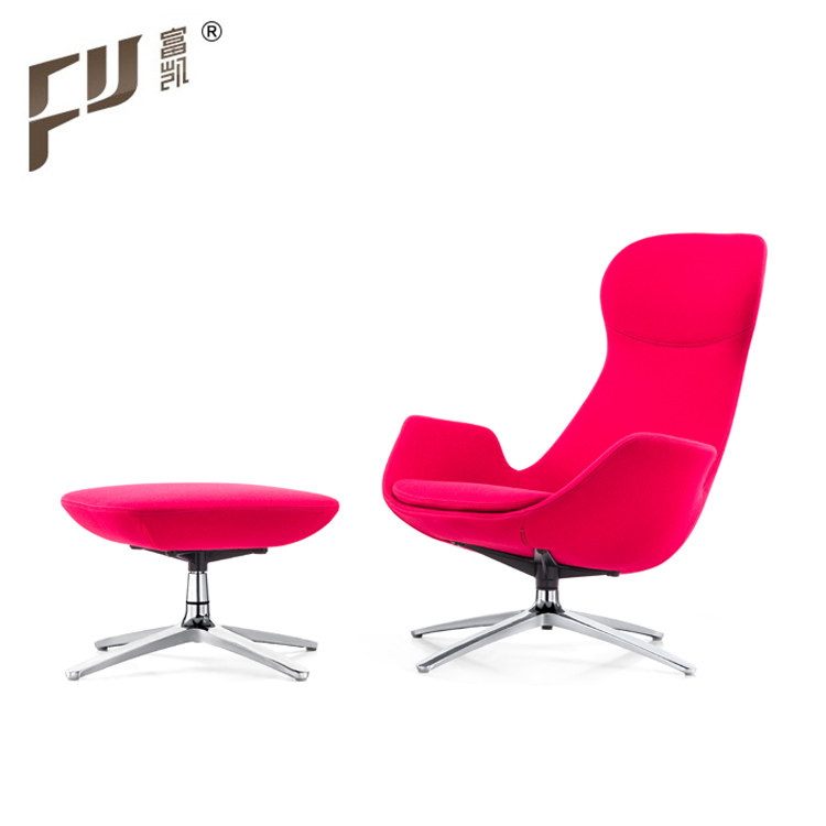 Lage Lounge Stoel.Full Cashmere Modern Comfort High Back Fabric Or Leather Swivel