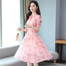 2020 Модное Элегантное шифоновое сексуальное платье миди с принтом, летнее 2XL размера плюс, винтажное подиумное платье с цветочным принтом, же...(Китай)
