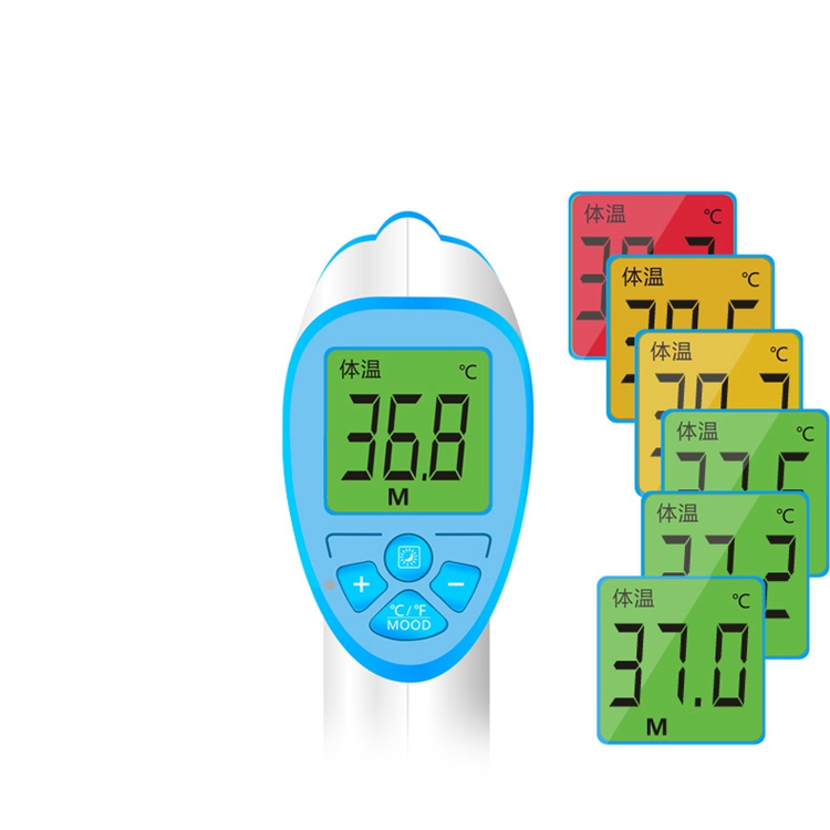 Multi-Funktion Smart Digital Infrarot Stirn Fda Thermometer