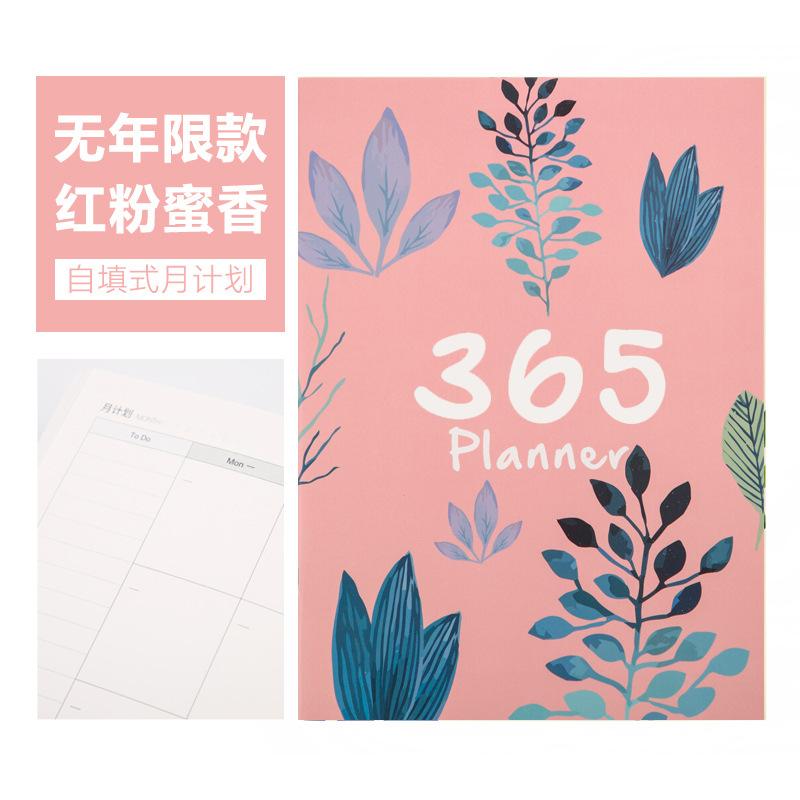 Планировщик 2020, органайзер, Ежедневник формата А4, еженедельный ежемесячный блокнот и журнал Kawaii, черный блокнот, книга для путешествий(Китай)