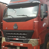 /product-detail/top-selling-good-condition-used-sinotruk-howo-tractor-420-hp-trailer-truck-head-62297949820.html