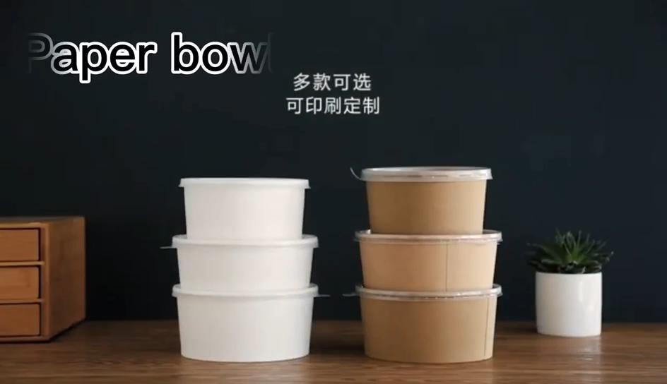 Diseño personalizado sopa para llevar tazón de papel con tapa logotipo impreso desechable tazón de pasta para llevar comida rápida de papel de embalaje de cuencos
