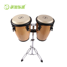 Musical Percussie Dubbele Conga Drums set