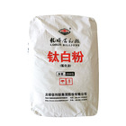 china manufacturers low price anatase tio2 titanium dioxide for plastic industrial paint rubber printing inks