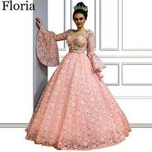 2020 роскошное розовое кружевное платье знаменитостей, мусульманское официальное платье с красной ковровой дорожкой, турецкое Пышное платье...(Китай)