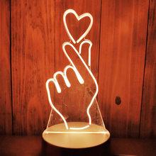 Подарок на день Святого Валентина 3D лампа USB акриловые огни любовь подарок вечерние подарок Подарок на годовщину подарок для подруги(Китай)