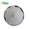 /product-detail/factory-supply-hydroquinone-cas-123-31-9-with-lowest-price-1600112446016.html