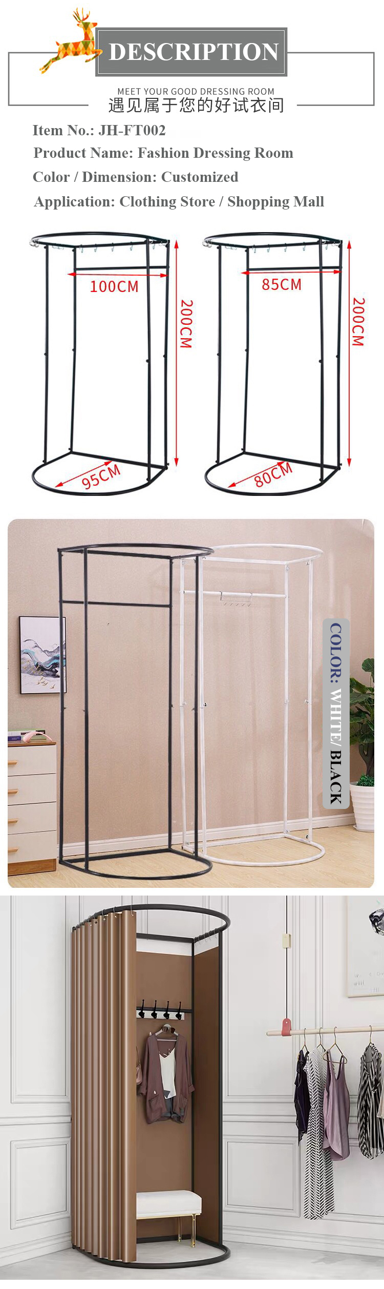 Simple Clothes Shop Metal Mobile Fitting Room Frame Design Girls Dressing Room