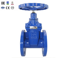 Factory Direct Sell cf3m elasticity dn80 seal soft seat gate valve price list