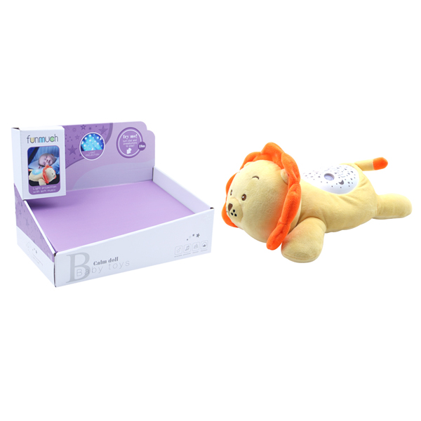Baby Light & Music appease projection lion