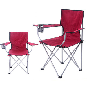Foldable Picnic Beach Camping chair With Arm Rest Fishing Fold Up 6 color available