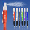 /product-detail/portable-perfume-pen-plastic-mini-refill-hand-cleaning-spray-disinfection-bottle-pen-for-promotional-gift-ball-pen-1600059522859.html