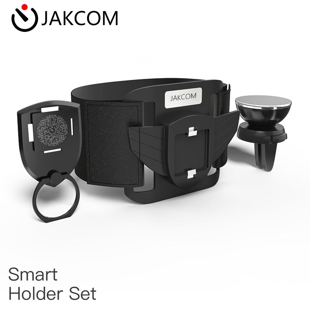 JAKCOM SH2 Smart Holder Set New Product of Mobile Phone Holders like mini camera nordic socks mobile watch phones