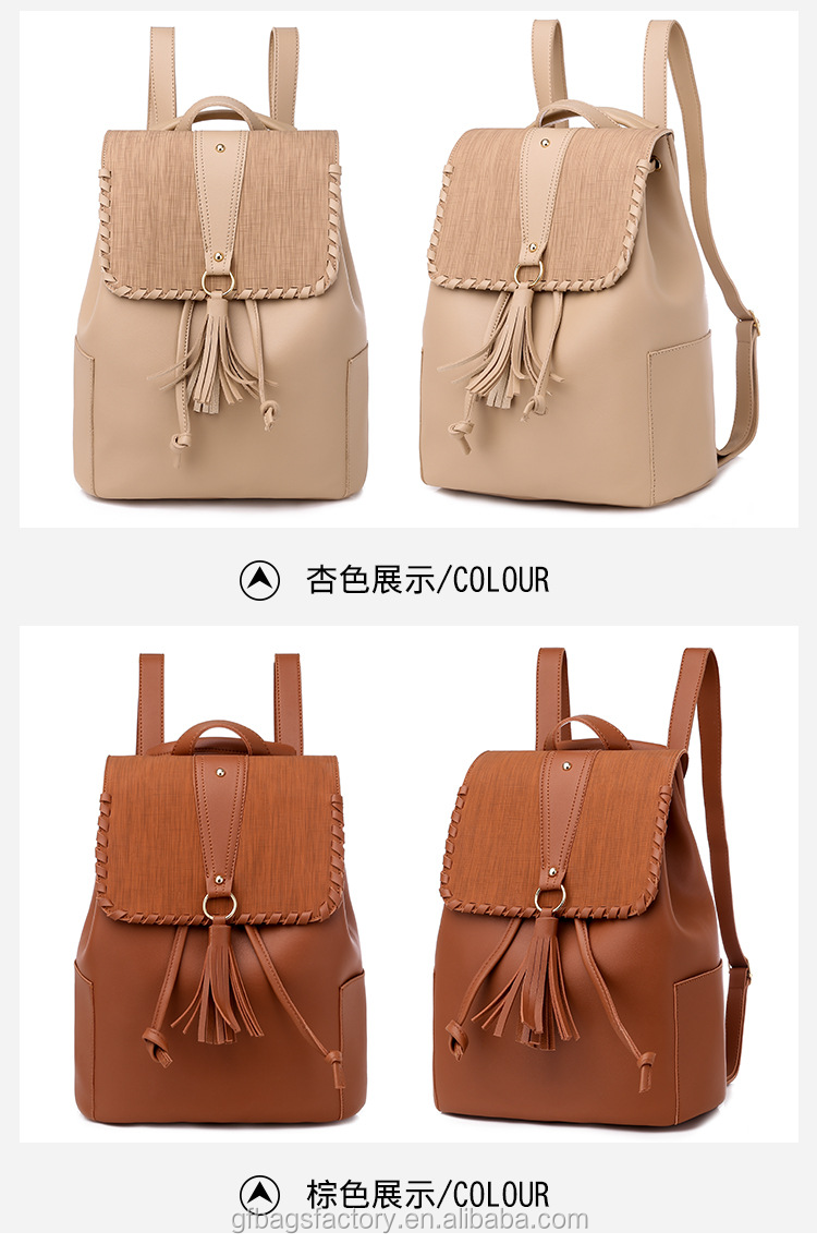 mochilas Fashion Drawstring Tassel Girls College School backpacks women daily fashion design casual PU leather backpack for ladies