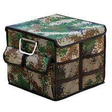 Автомобильные аксессуары чехол для хранения багажника большой емкости складной органайзер для багажника полезный складной ящик для хране...(Китай)