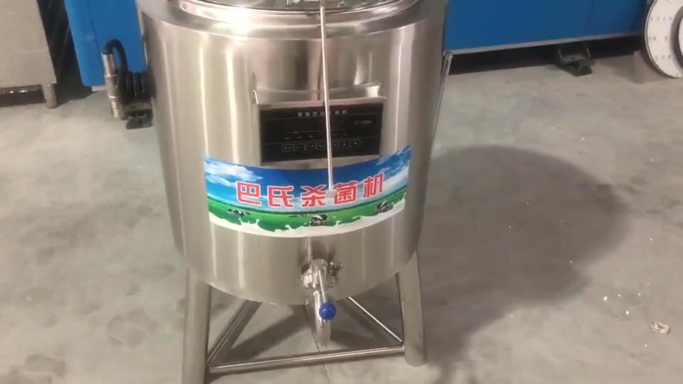 30L/50L/75L/100L/150 Kleine Schaal Melk Pasteurisatie Machine