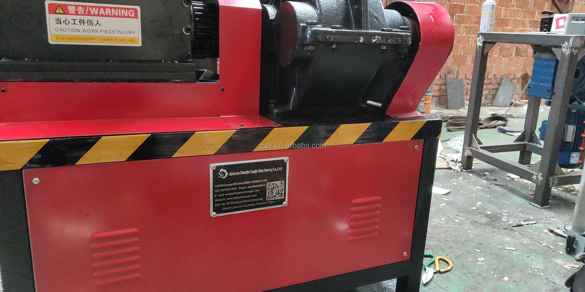 Industrial de papel pequeno de plástico triturador/triturador de lixo máquina de trituração de vidro/garrafa de cerveja equipamento de reciclagem de esmagamento de resíduos