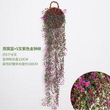 Подвеска зеленое искусственное растение с листьями Искусственные цветы кустарник для сада Свадебные вечерние украшения для дома аксессуа...(Китай)