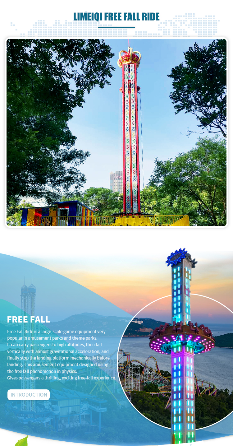 Amusement theme park crazy launch free fall tower theme park drop tower rides for sale