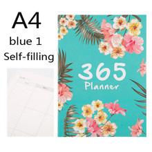 А4 Agenda Escolar 2020 наклейки для дневника notebook 365 самонаполнение Kawaii планировщик блокнот 12 месяцев Еженедельный школьный планировщик D50(Китай)