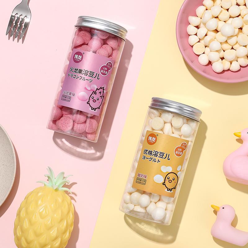 Weilong Dragon Fruit Flavored Beans Add Probiotics Child Food Supplement Egg Snacks