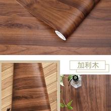 Водостойкие деревянные виниловые обои рулон самоклеящаяся контактная бумага двери шкаф настольная современная мебель декоративная накле...(Китай)
