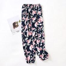 Женские пижамы из искусственного шелка 2020, повседневные свободные штаны до щиколотки с цветочным принтом, одежда для сна для женщин, Ночная ...(Китай)