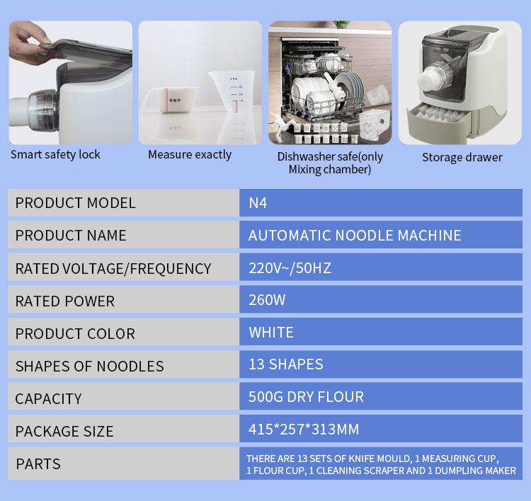 전기 압출기 처리 자동 가정용 파스타 기계 메이커 작은 국수 메이커 기계