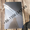 /product-detail/real-manufacture-album-consumables-materials-photo-adhesive-pvc-sheet-for-photo-book-62296611114.html