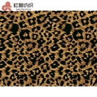 customized design printed cheetah leopard zebra pongee fabric with black coated for upholstery car cove table cover clothing