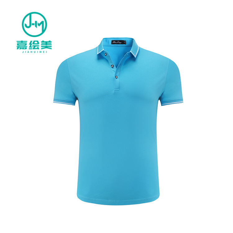 JHM J6016# 2019 Bulk Wholesale New <strong>Clothing</strong> <strong>Manufacturers</strong> Mens 80% Cotton Silk Fiber Plain Blank Polo Shirt