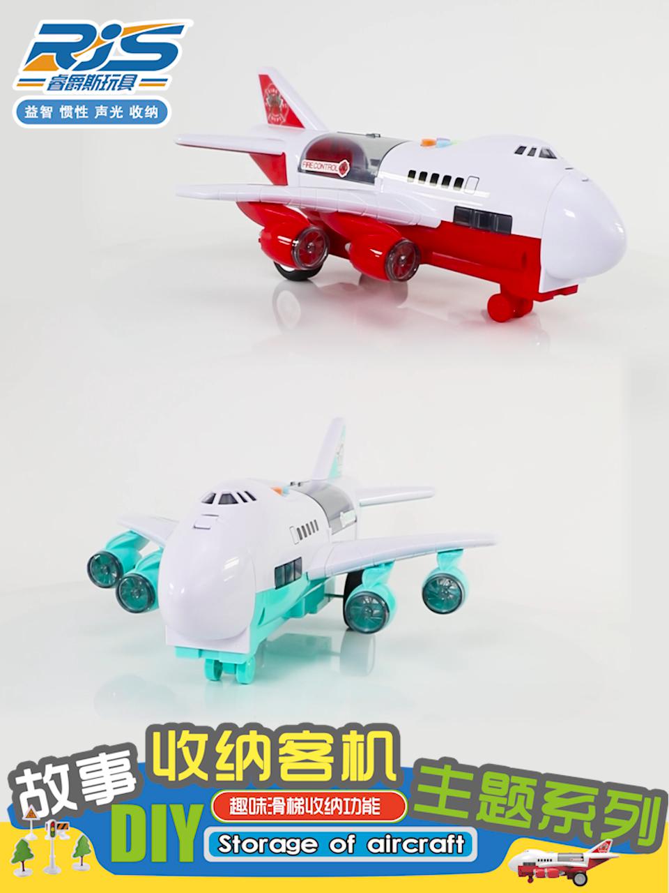 ขายส่งการ์ตูนเฉื่อยของเล่นดนตรีพลาสติก 4 รูปแบบแรงเสียดทานเก็บชุดเครื่องบินสำหรับเด็ก
