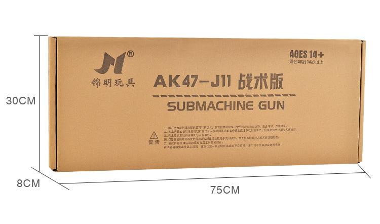gel blaster Jinming11 AK47 toy electric water gel ball gun YYH