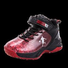Детские кроссовки, кроссовки для баскетбола, баскетбольные кроссовки для мальчиков(Китай)