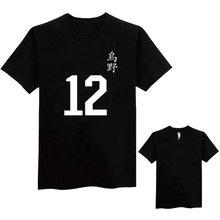 Аниме Haikyuu косплей футболки Karasuno High School Hinata Shyouyou с коротким рукавом Повседневная Хлопковая мужская форменная футболка Топы(Китай)